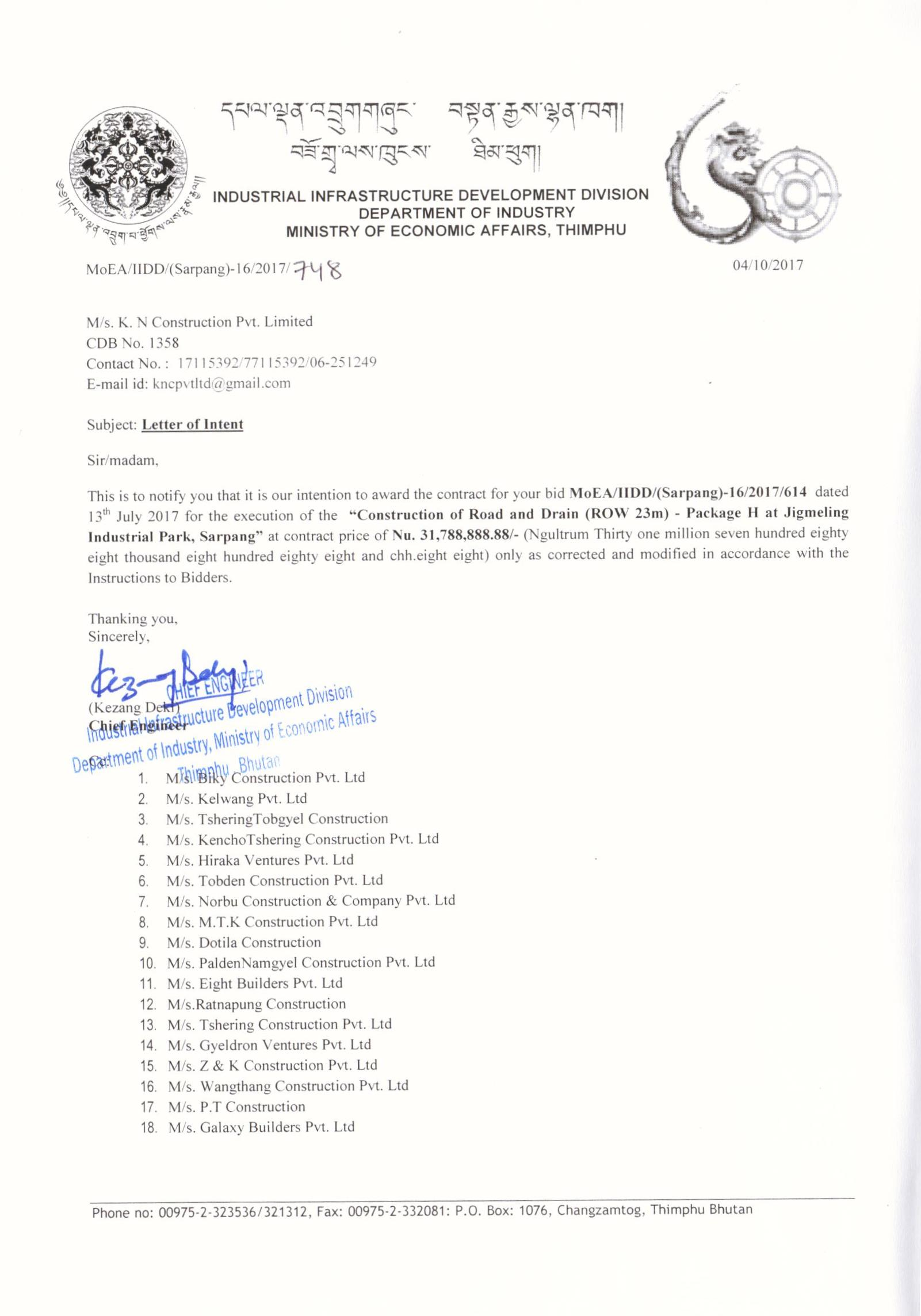 Letter of intent for construction of road and drain row 23m letter of intent for construction of road and drain row 23m package h at jigmeling industrial park spiritdancerdesigns Image collections