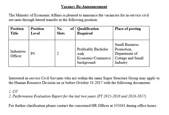 Vacancy Re-Announcement for the post of Industries Officer, DCSI
