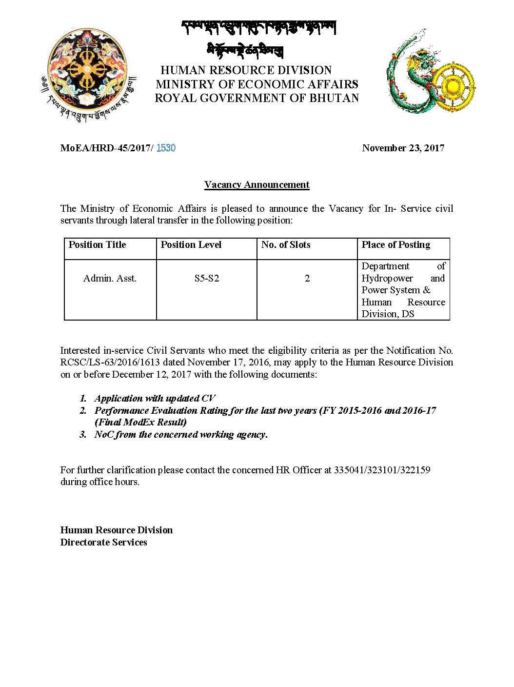 Vacancy Announcement for Administrative Assistant