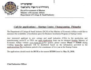 Call for applications – Startup Center, Changzamtog, Thimphu